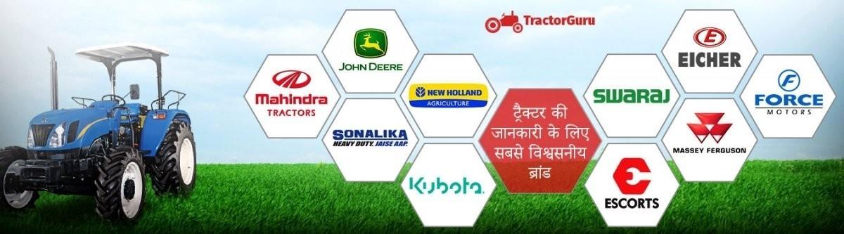 New Tractor Price  Tractor Price India  Tractor Price in 2021 – Trac