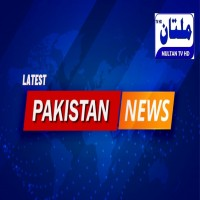 Latest News Pakistan